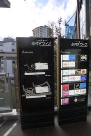 仮称 東蒲田2丁目メゾン 101号室