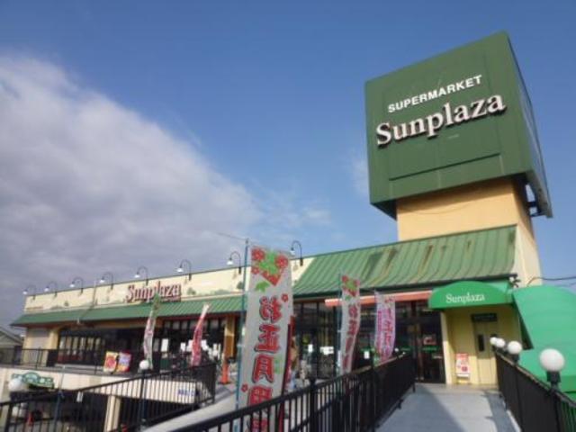サンプラザ島泉店