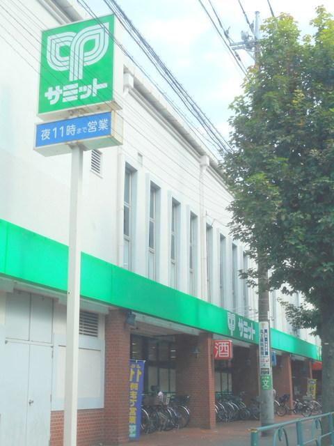 ディザーバウム[周辺施設]スーパー
