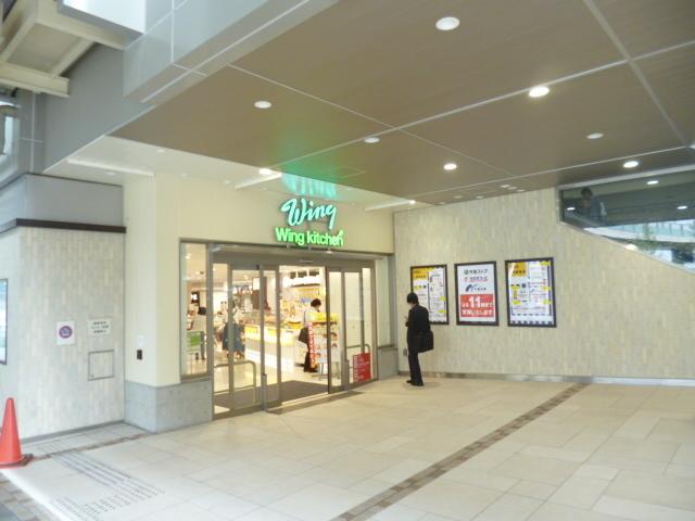 プラウドシティ蒲田[周辺施設]ショッピングセンター