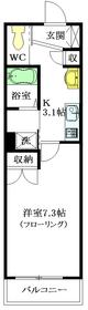 バーガンディハウス2階Fの間取り画像