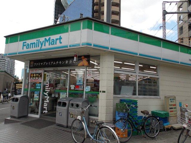 ファミリーマート天満駅前店