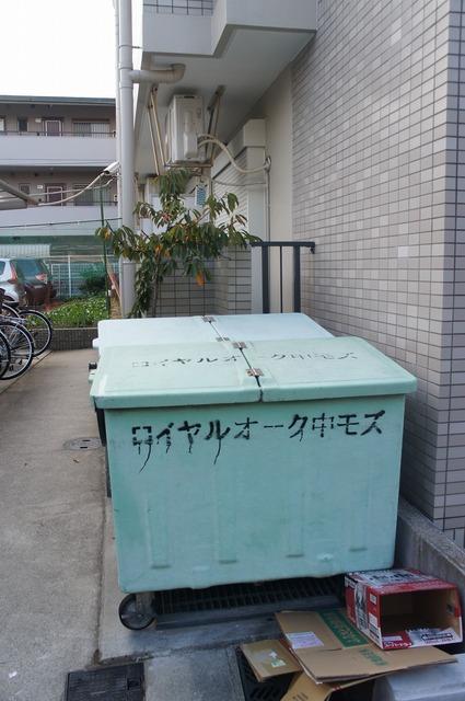 ゴミ捨て場♪
