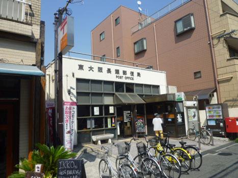 レオパレス菱屋西 東大阪長瀬郵便局