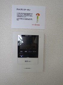https://image.rentersnet.jp/f4e8932f-5286-4080-913d-974635deb79d_property_picture_9494_large.jpg_cap_設備