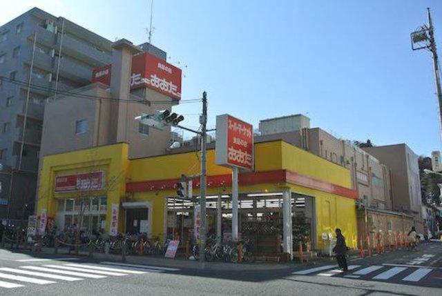 クリオ高幡不動産駅前[周辺施設]スーパー