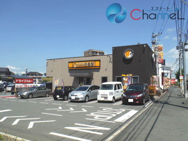 CoCo壱番屋久留米東櫛原店