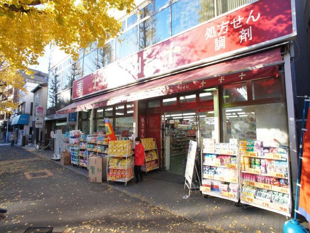 東高円寺駅 徒歩7分[周辺施設]ドラックストア