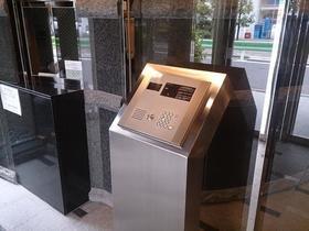 浜松町駅 徒歩4分共用設備