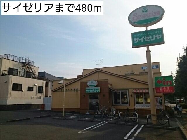 下赤塚駅 徒歩17分その他