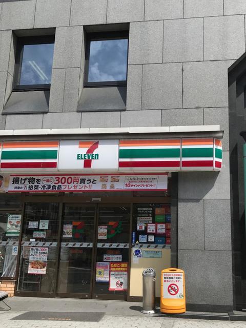 セブンイレブン大阪天満1丁目店