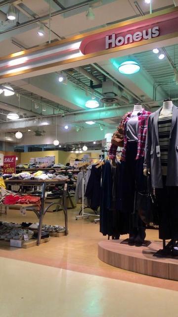 ジュネス古淵[周辺施設]ショッピングセンター