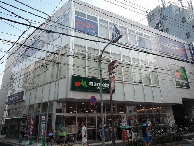 新井薬師前駅 徒歩4分[周辺施設]スーパー