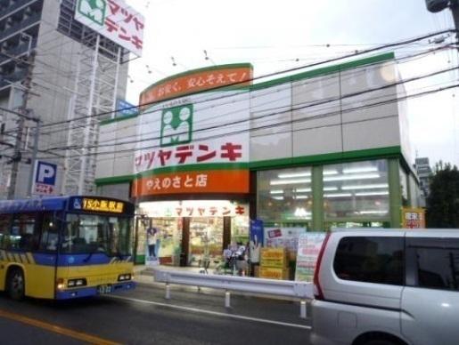 サイプレス小阪駅前 マツヤデンキ八戸ノ里店