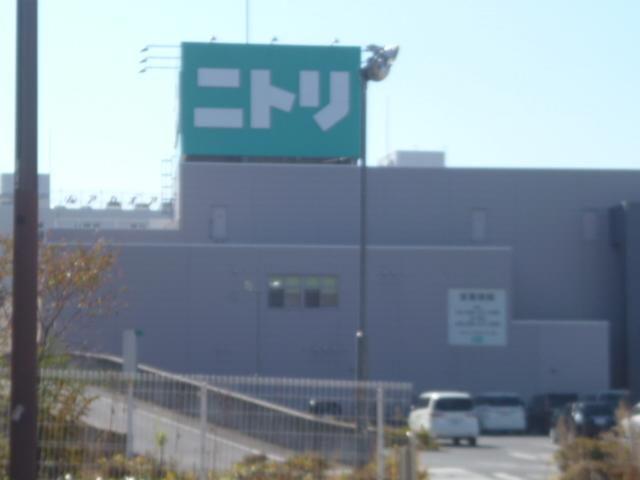 地下鉄成増駅 徒歩11分[周辺施設]ホームセンター