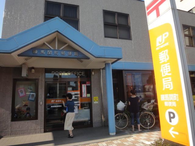 MAISON CHARITE[周辺施設]郵便局