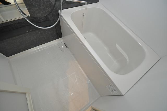 AXIA(アクシア) 給湯器付いてます。お風呂沸かすのもラクラクです