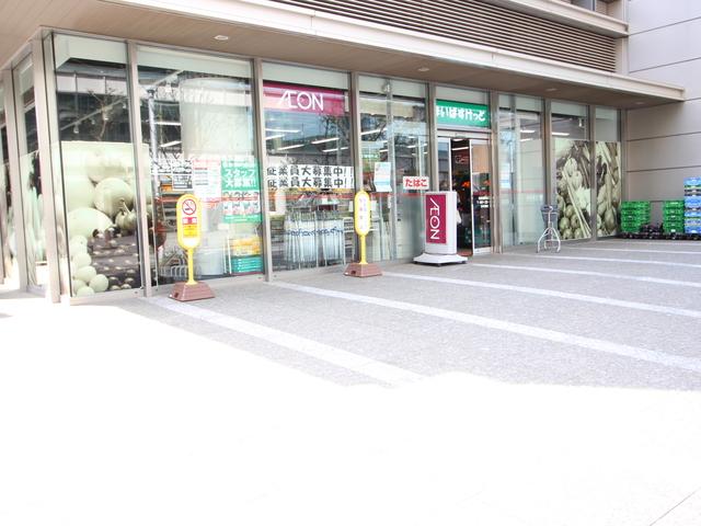 エトワール飯田橋[周辺施設]スーパー