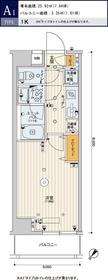 スカイコートパレス押上Ⅱ2階Fの間取り画像