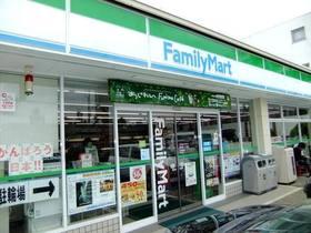ファミリーマート 春日町一丁目店