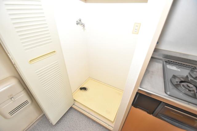 ブルーメンハウス 嬉しい室内洗濯機置場。これで洗濯機も長持ちしますね。