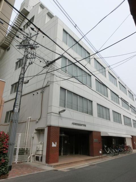 ロータリーマンション永和 小阪病院看護専門学校