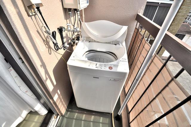 大同マンション 洗濯して一歩も動かずに洗濯物を干せるのがうれしいですね。
