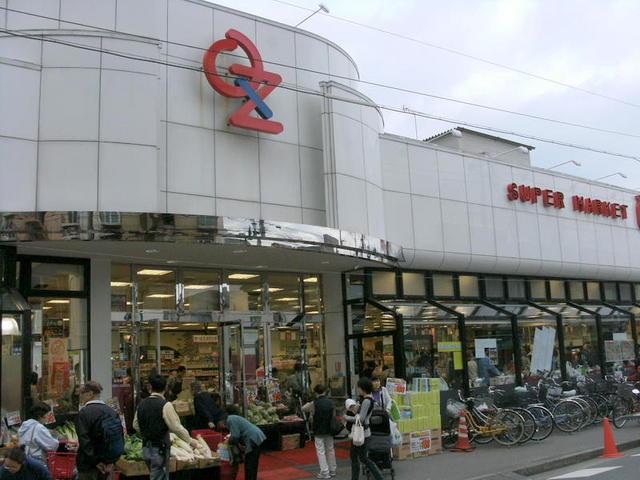 ラ・パール歌仙堂[周辺施設]スーパー