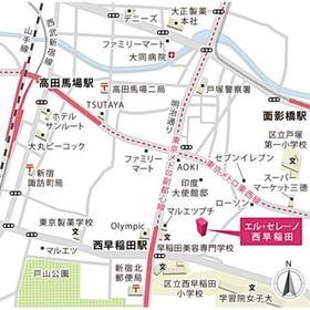 エル・セレーノ西早稲田案内図