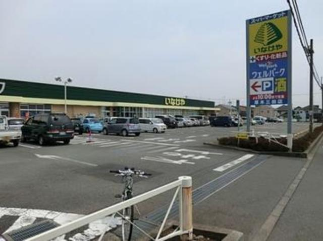 クレイノリヴェール[周辺施設]スーパー
