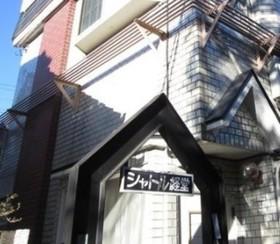 祖師ヶ谷大蔵駅 徒歩23分外観