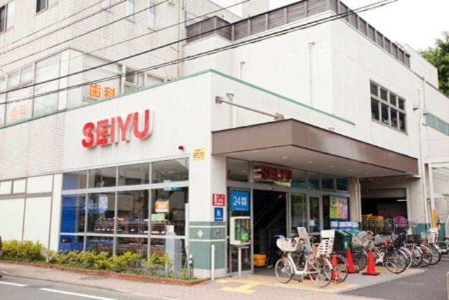 シェモア仙川壱番館[周辺施設]スーパー