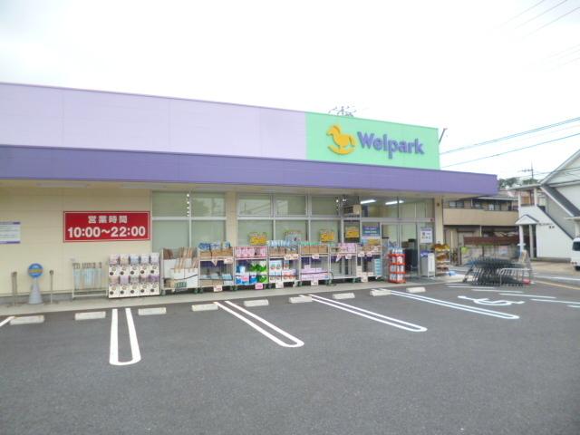 武蔵境駅 徒歩20分[周辺施設]ドラックストア