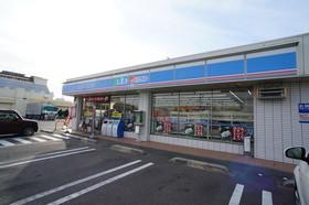 ローソン郡山久保田店