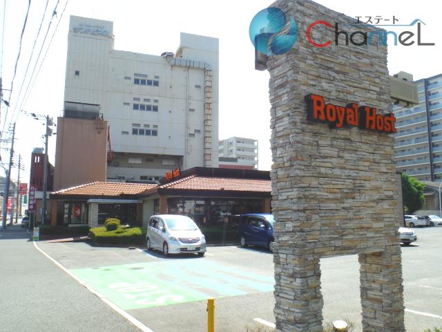 ロイヤルホスト久留米東店