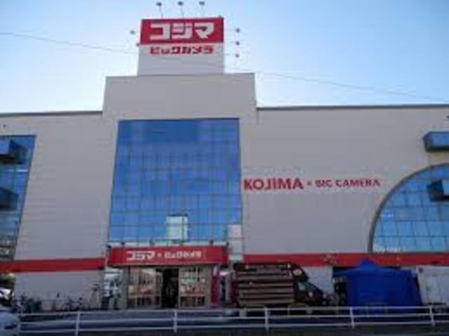 海老名駅 徒歩20分[周辺施設]ホームセンター