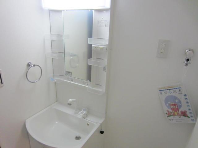 レディアント桜新町洗面所