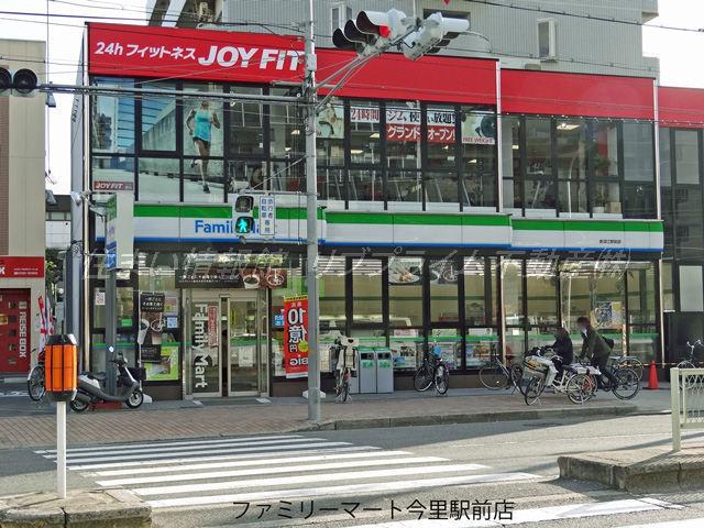 シティビラ新深江 ファミリーマート新深江駅前店
