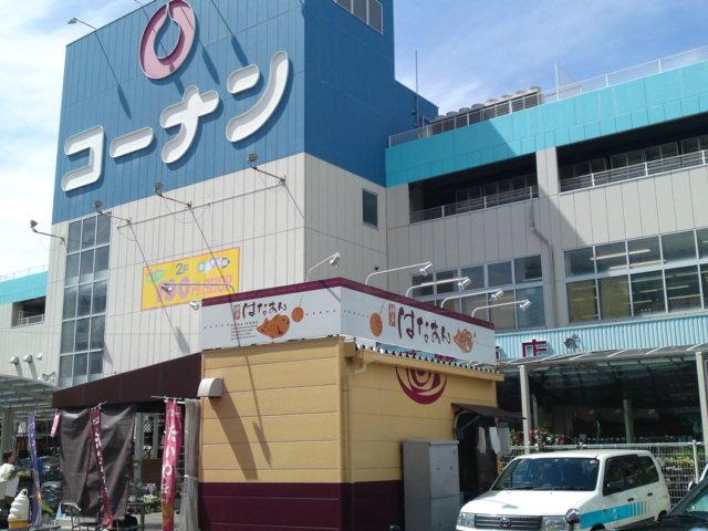ダイヤコーポ ホームセンターコーナン布施駅前店