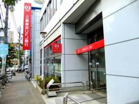 三菱UFJ銀行下赤塚支店