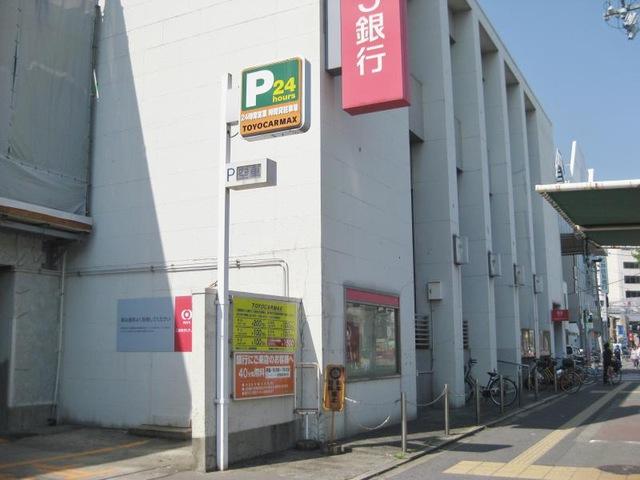 三菱東京UFJ銀行四貫島支店