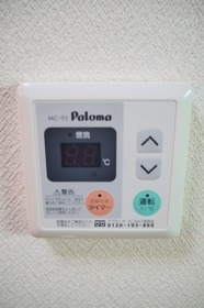 https://image.rentersnet.jp/f952d6bb-d910-45a9-a35b-9d9c9cf221bf_property_picture_2419_large.jpg_cap_設備