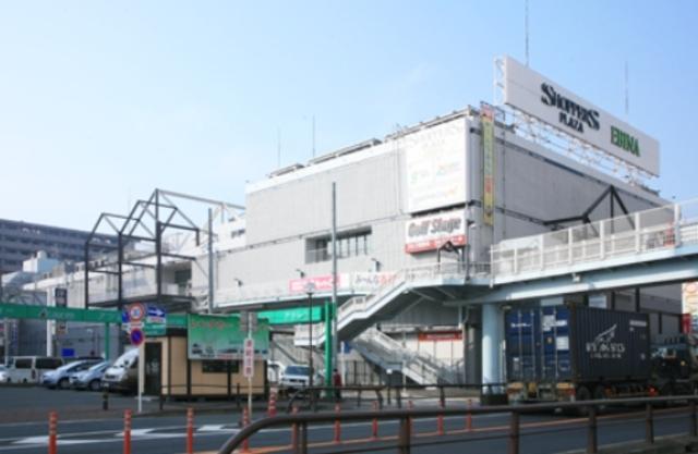 海老名駅 徒歩20分[周辺施設]ショッピングセンター
