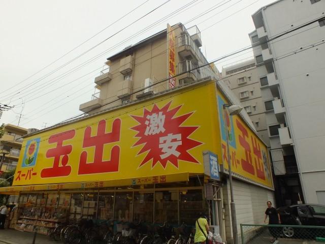 スーパー玉出 淀川店