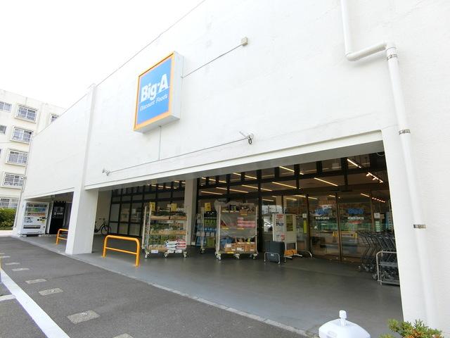 メゾンドフェルメール[周辺施設]その他小売店