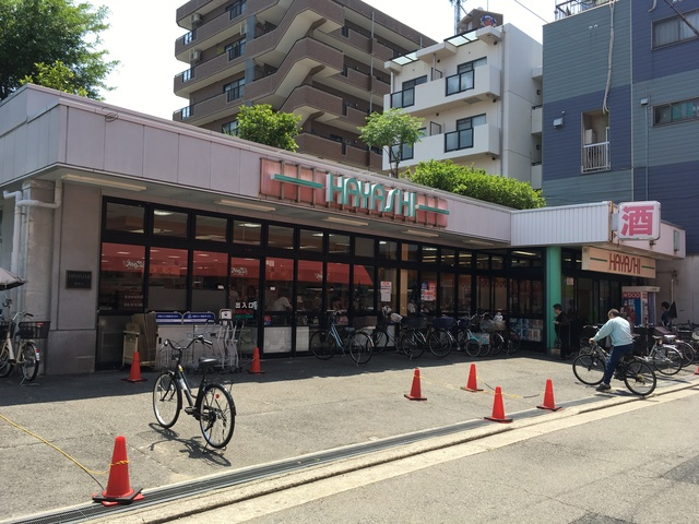 HAYASHI堺市駅前店