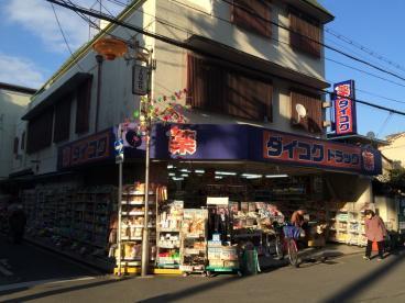 リバーサイド金岡 七番館 ダイコクドラッグ近鉄弥刀駅前店