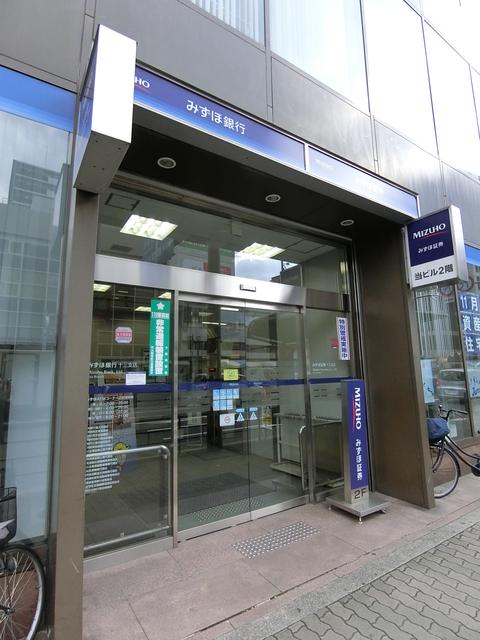 みずほ銀行十三支店