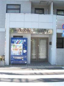 スカイコート新宿第5駐車場