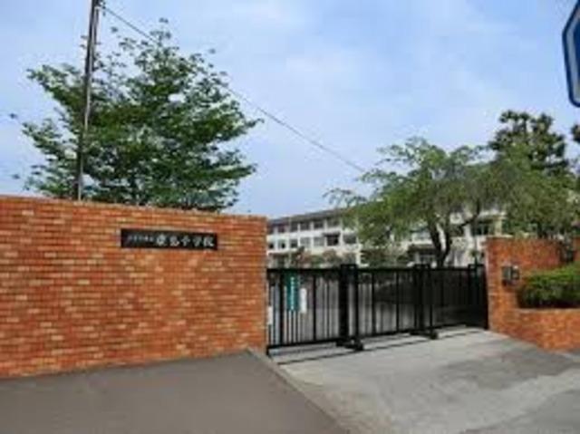 アティチヒロ[周辺施設]小学校